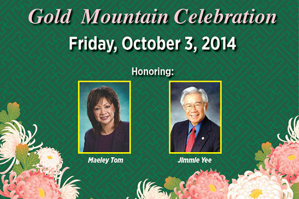 Oct. 3, 2014, CACS Golg Mountain Celebration