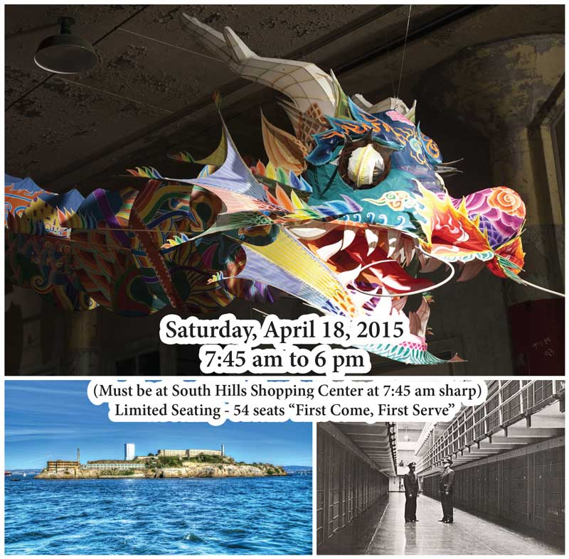Save the date for the Alcatraz bus trip